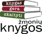 ŽMONIŲ KNYGOS, knygų komisas